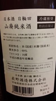 201410618255.jpg