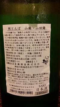 2014106183141.jpg