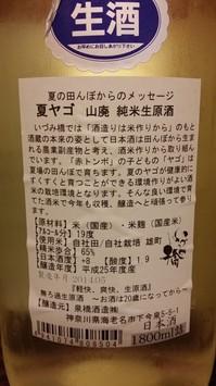 2014106194657.jpg