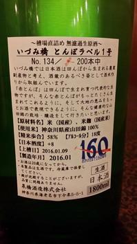 2016128152746.jpg
