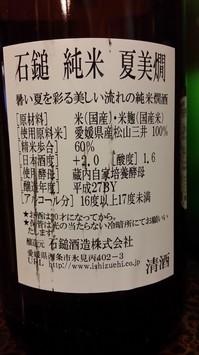 2016728151252.jpg