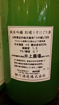 201744142139.jpg