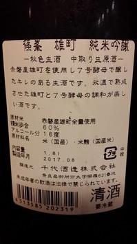 20179615634.jpg