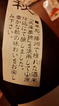 20171110151911.jpg