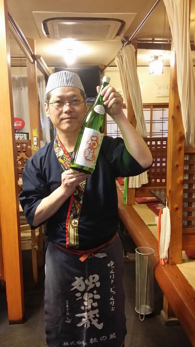 2017年02月02日入荷 石鎚 手造り純米 初(うぶ)の画像
