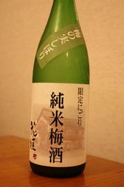 花垣 純米梅酒「梅の実しぼり」